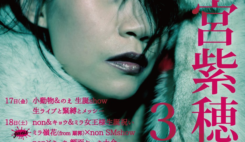 2006birthdayA3 (1)