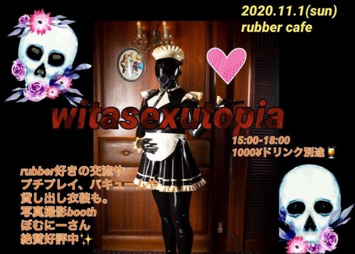 IMG_8560 (1)